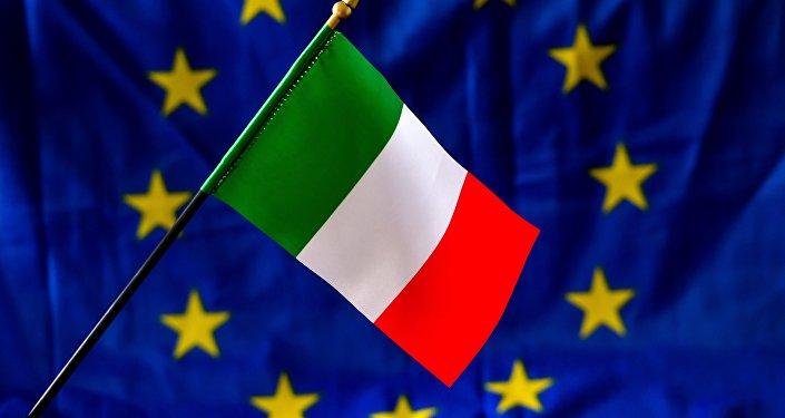 Η σημαία της Ιταλίας