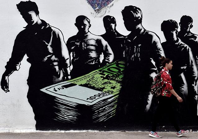 Ευρω-κρίση