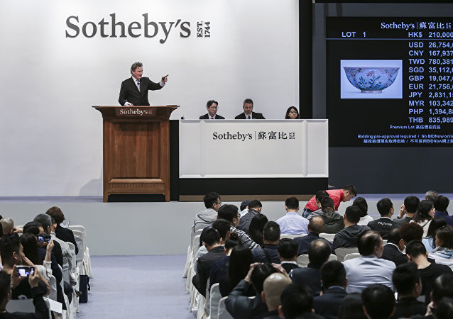 Δημοπρασία στον οίκο Sothebys