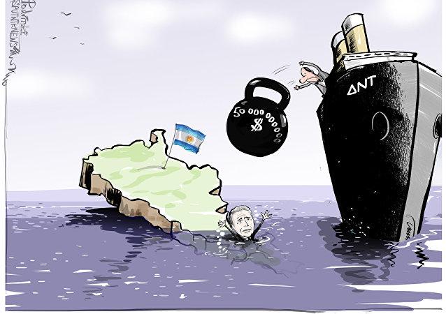 Δάνειο «σανίδα σωτηρίας» από το ΔΝΤ