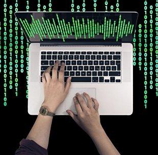 Υπολογιστής, διαδίκτυο
