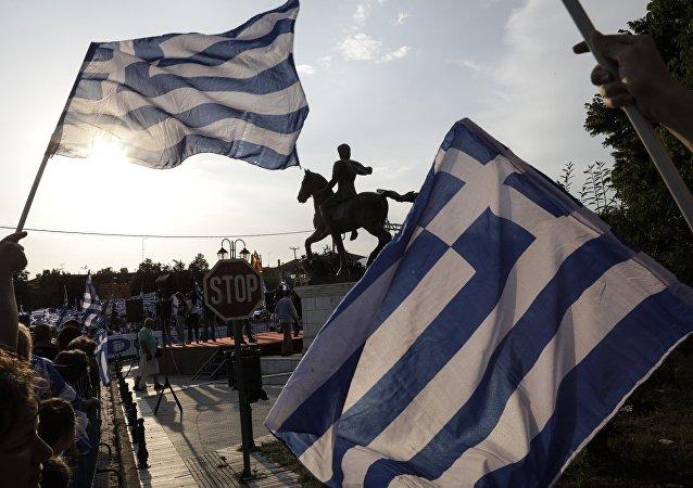 Διαδήλωση στην Πέλλα για την χρήση του όρου Μακεδονία
