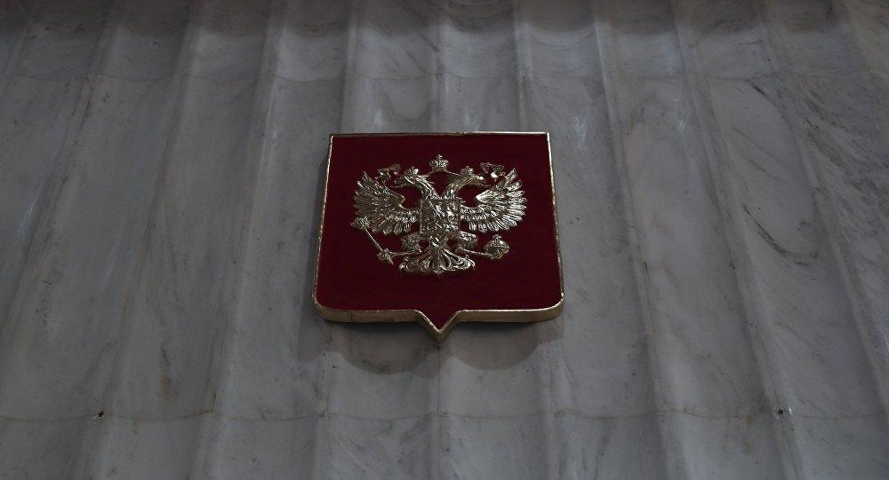 Έμβλημα στη ρωσική πρεσβεία στην Ελλάδα