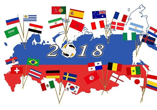 Μουντιάλ 2018, 32 χώρες