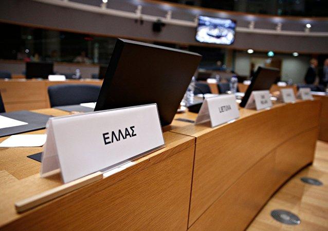 Η Ελλάδα στο Eurogroup