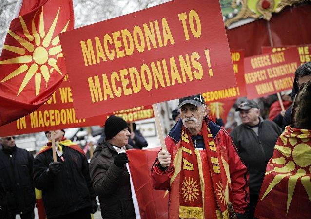 Διαδήλωση υπέρ του δικαιώματος της ΠΓΔΜ στο όνομα Μακεδονία έξω απο το Υπουργείο Εξωτερικών στην ΠΓΔΜ