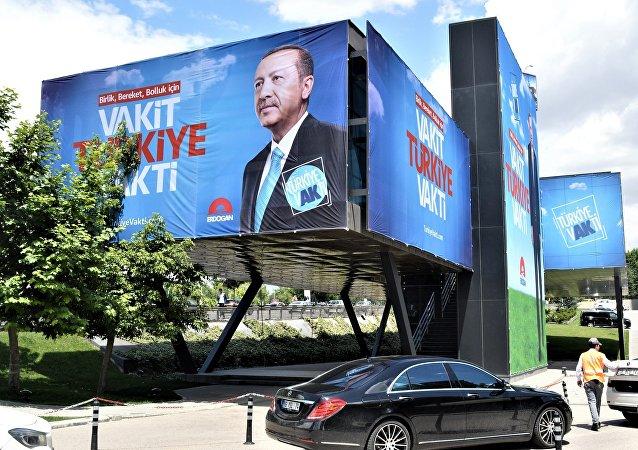 Προεκλογική αφίσα του Ταγίπ Ερντογάν