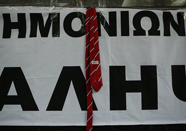Γραβάτες στο υπουργείο Οικονομικών κρέμασε η ΠΟΕΔΗΝ