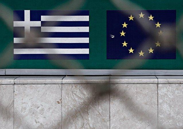 Ελλάδα και ΕΕ