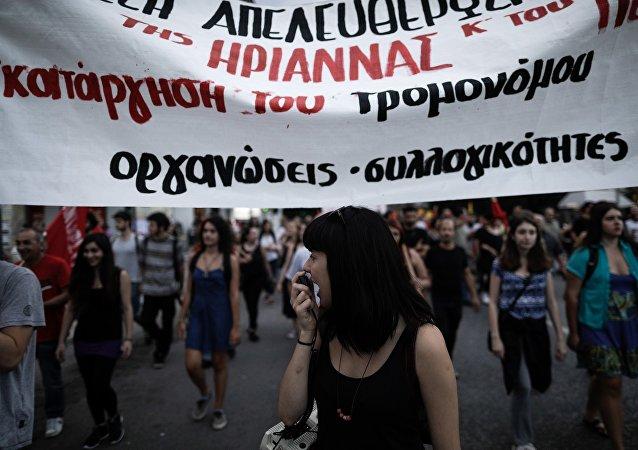 Διαδήλωση υπέρ της αθώωσης της Ηριάννας Β.Λ.