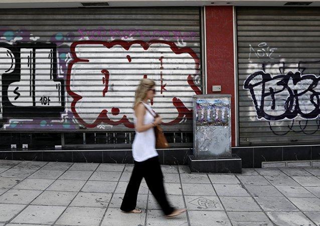 Βόλτα στην Ελλάδα της κρίσης.
