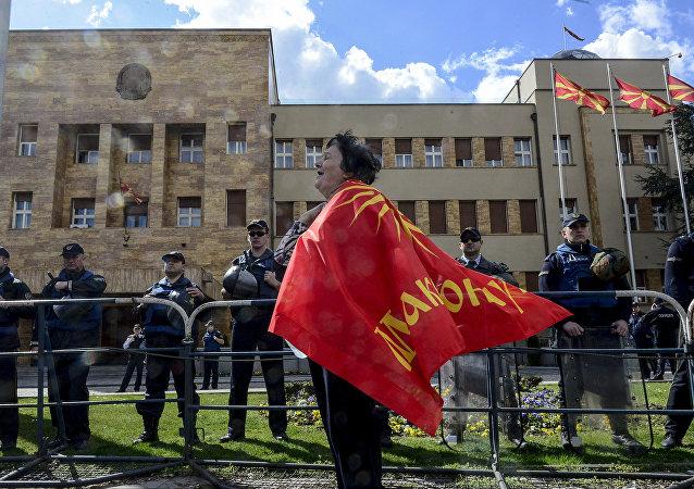 Η Βουλή της ΠΓΔΜ