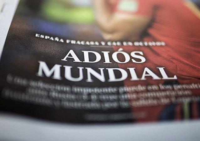 Ισπανία, Παγκόσμιο Κύπελλο 2018
