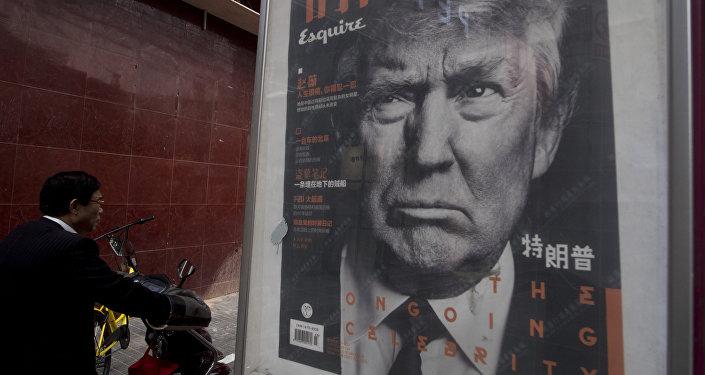 Ο Ντόναλντ Τραμπ στο εξώφυλλο περιοδικού στην Κίνα
