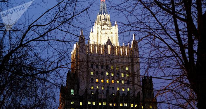 Το ρωσικό υπουργείο Εξωτερικών