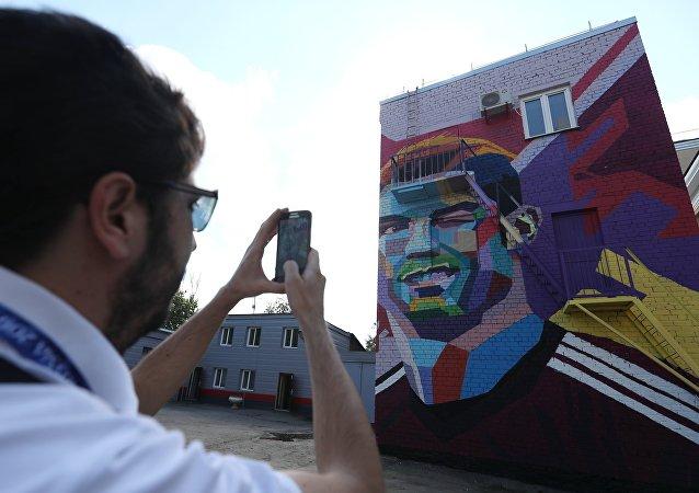 Καζάν, γκράφιτι του Κριστιάνο Ρονάλντο