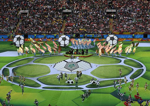 Στιγμιότυπο από την τελετή έναρξης του Παγκοσμίου Κυπέλλου 2018 στη Ρωσία