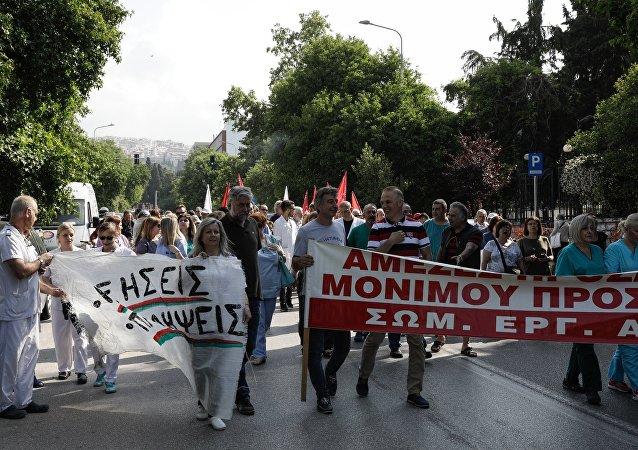 Διαμαρτυρία εργαζομένων στα δημόσια νοσοκομεία