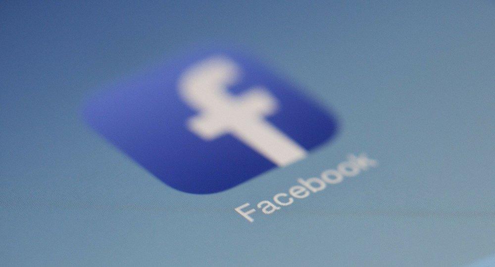 Εικονίδιο με το λογότυπο του facebook