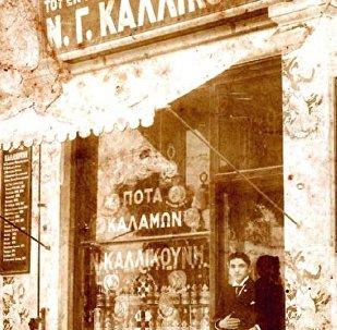 Το πρώτο κατάστημα της «Καλλικούνης» στην Καλαμάτα