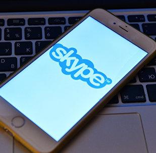 Το λογότυπο του Skype