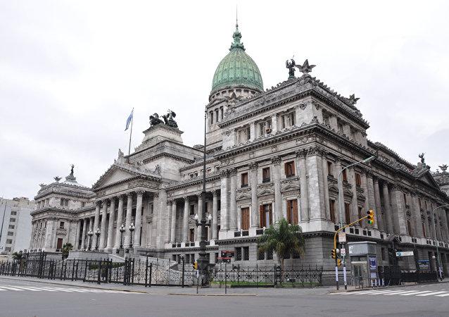 Το Κογκρέσσο της Αργεντινής