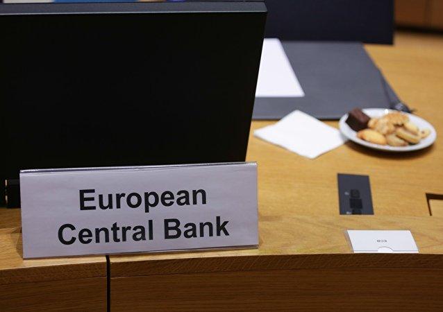 Ευρωπαϊκή Κεντρική Τράπεζα.