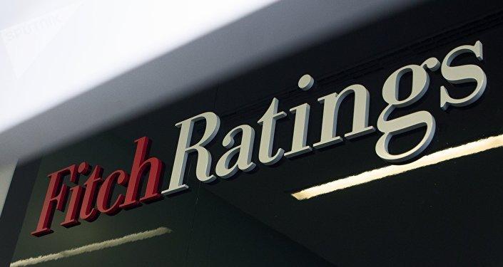 Οίκος αξιολόγησης Fitch