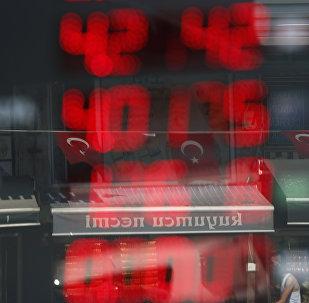 Η νομισματική κρίση και κρίση χρέους στην Τουρκία