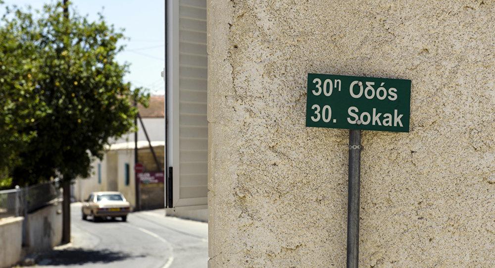 Πινακίδα στα Κατεχόμενα της Κύπρου