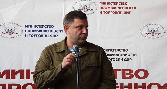 Ο ηγέτης της αυτοανακηρυχθείσας Λαϊκής Δημοκρατίας του Ντονέτσκ, Αλεξάντρ Ζαχαρτσένκο