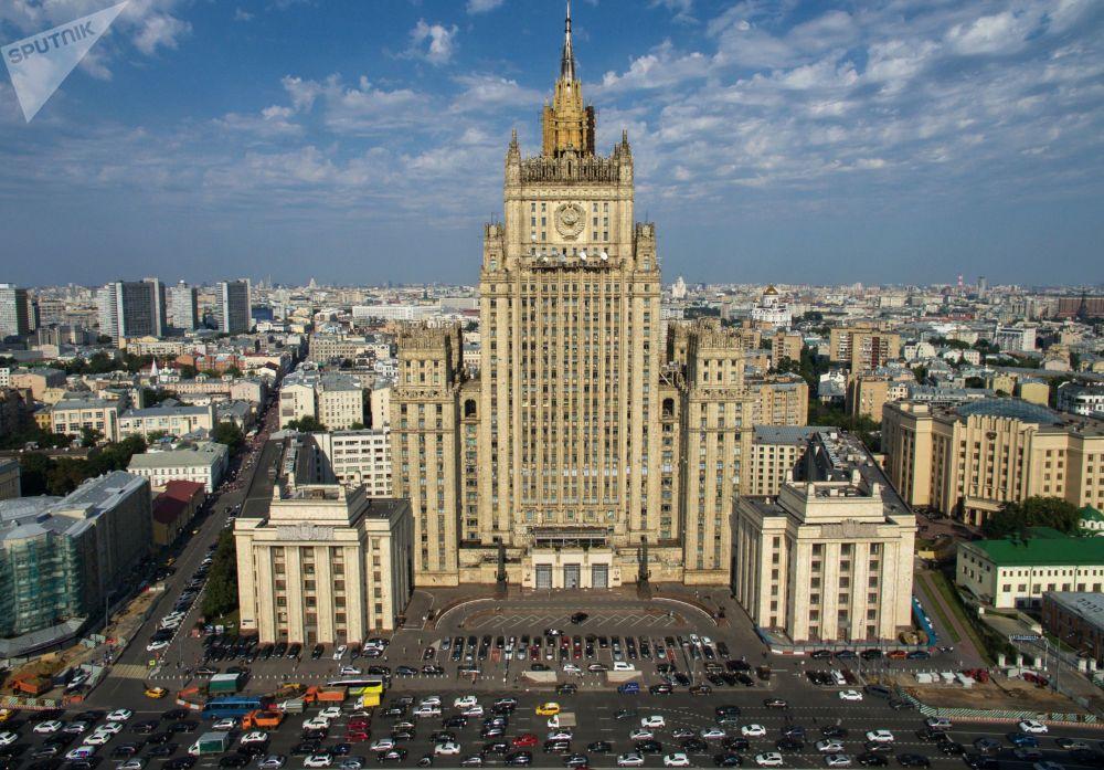 Το Υπουργείο Εξωτερικών στη Μόσχα