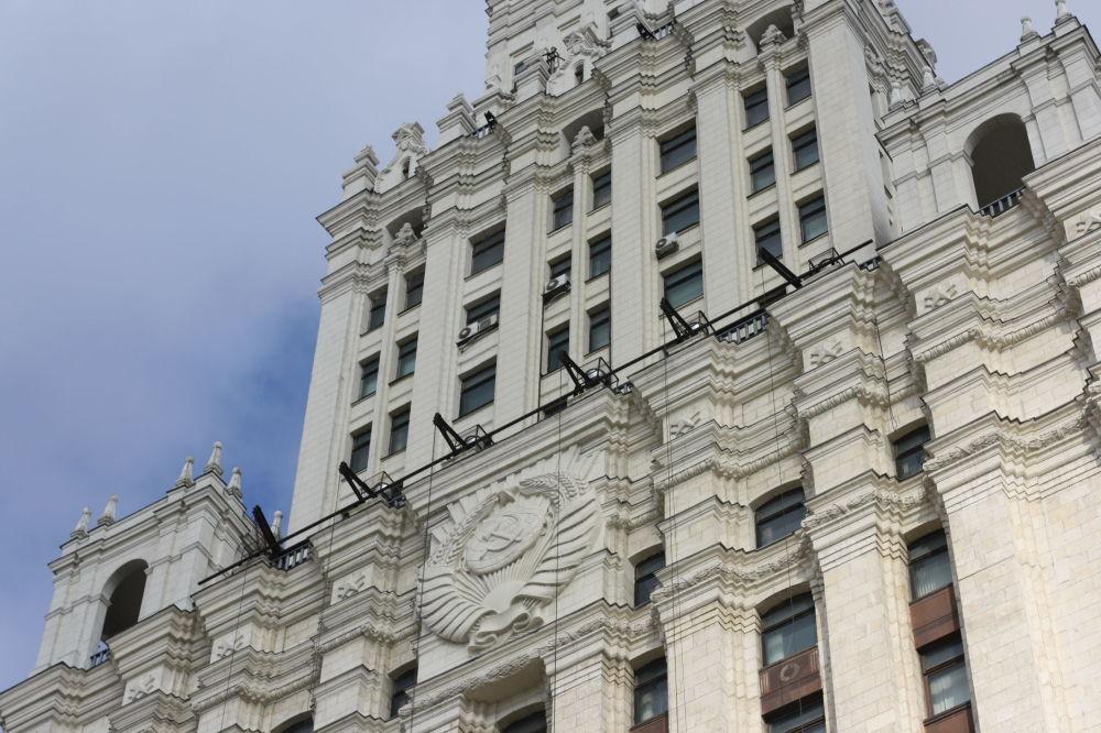 Το άνω τμήμα του κτιρίου της Κόκκινης Πύλης στη Μόσχα