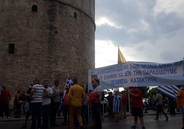 Συλλαλητήριο για την Μακεδονία στη Θεσσαλονίκη