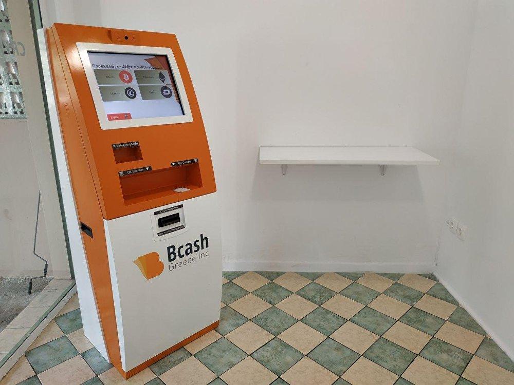 ΑΤΜ bitcoin της Bcash στην Ελλάδα