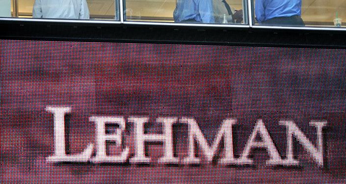 Τα κεντρικά γραφεία της Lehman Brothers στη Νέα Υόρκη