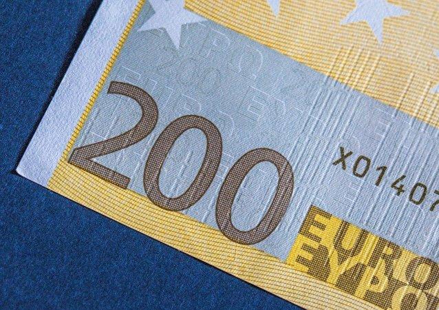 Χαρτονόμισμα 200 ευρώ.